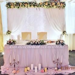 Пятый пример праздничного агенства Волшебная свадьба