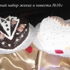 Четвертый пример свадебного торта