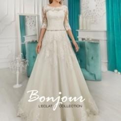 Третий пример свадебного платья в салоне BONJOUR