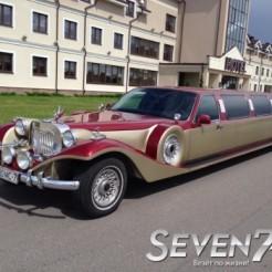 Шикарный салон авто для свадьбы