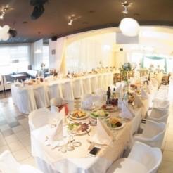 Второе фото ресторана Иван Васильевич
