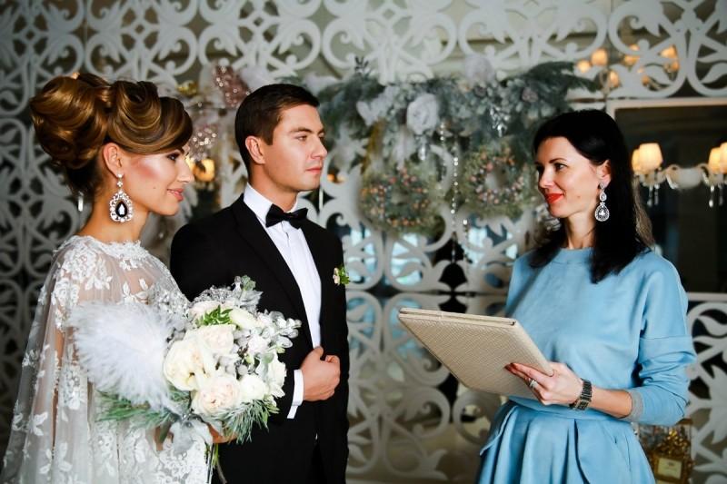 Во время регистрации брака