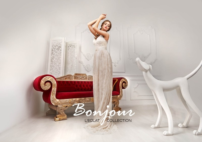 Свадебный салон Bonjour