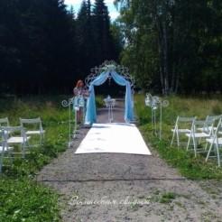 Первый пример праздничного агенства Волшебная свадьба