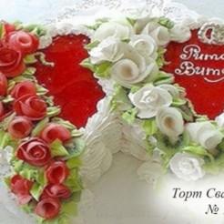 Второй пример свадебного торта