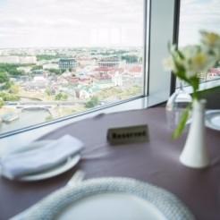 Четвертое фото ресторана The View