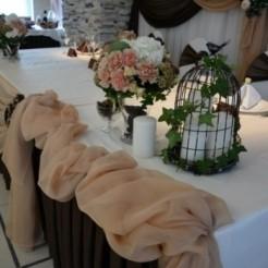 Оформление свадьбы от студии Джем