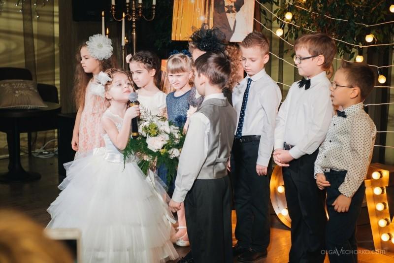 Молодые невесты