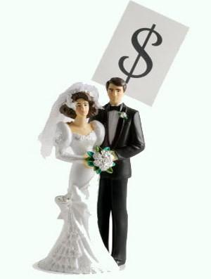 свадебная экономия