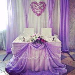 Третий пример праздничного агенства Волшебная свадьба