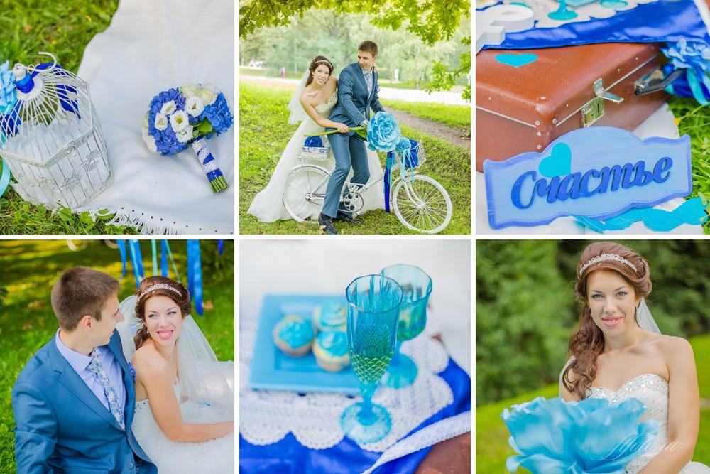 свадьба в синем цвете оформление