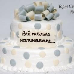 Первый пример свадебного торта