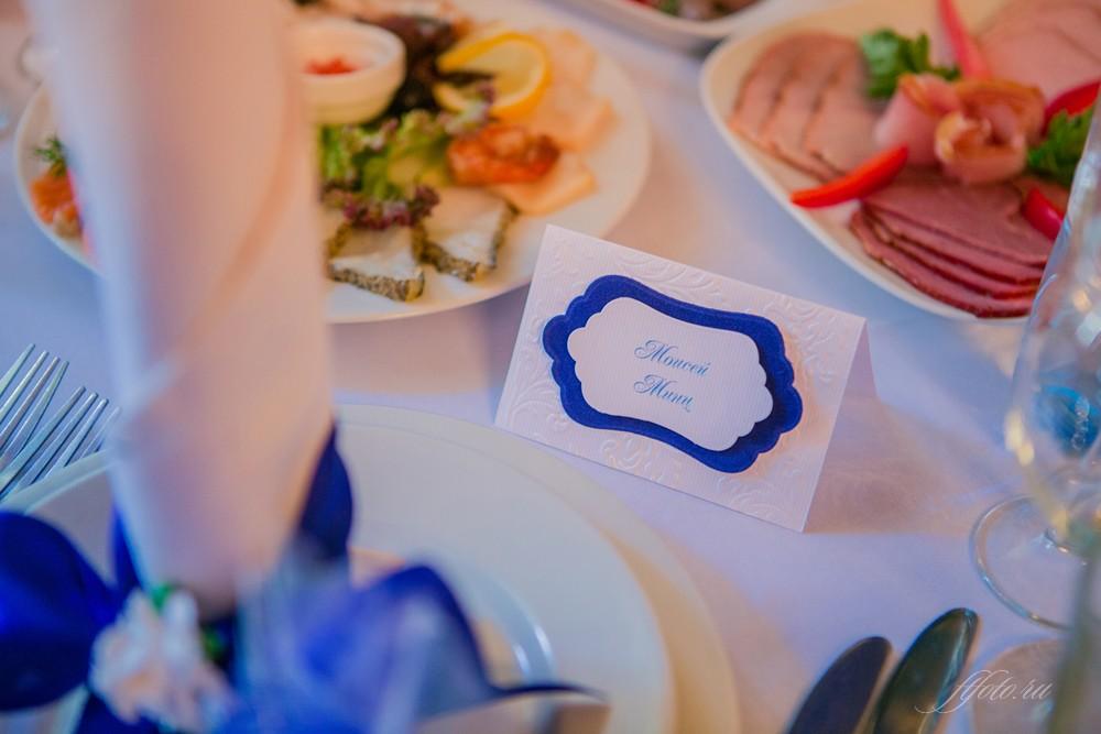 свадьба в синих цветах