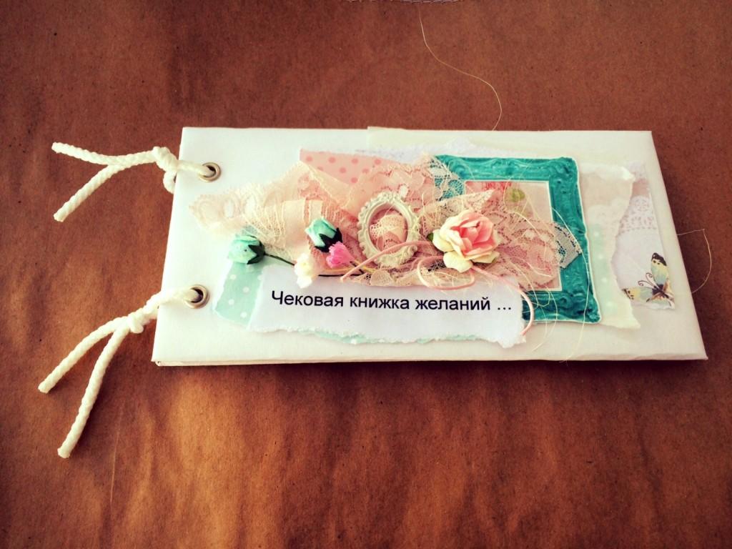 сертификат подарок на свадьбу
