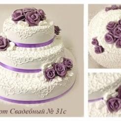 Пятый пример свадебного торта