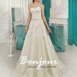Четвертый пример свадебного платья в салоне BONJOUR