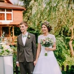 Счастливая свадьба в усадьбе