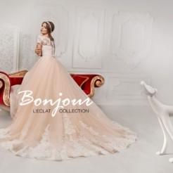 Второй пример свадебного платья в салоне BONJOUR